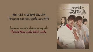 [HAN ROM ENG INDO SUB LYRICS] Kyuhyun (규현) - Hope is a Dream that doesn't Sleep (희망은 잠들지 않는 꿈)
