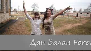 видео клип для Dan'a Balan'a:*.wmv