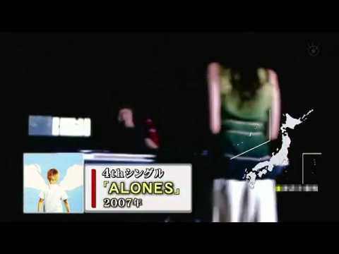 Aqua Timez X Haruna - Alones