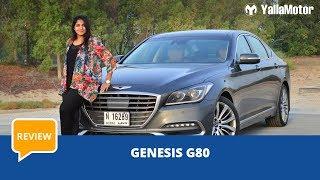 Genesis G80 2018 Review | YallaMotor.com