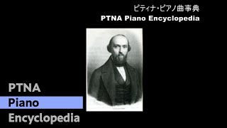 ブルグミュラー/25の練習曲 25.貴婦人の乗馬 ,Op.100/演奏:友清祐子