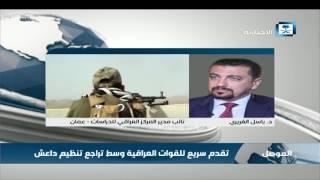 الغريري: القوات العراقية تستعيد 80 حياً سكنياً في الموصل من تنظيم داعش