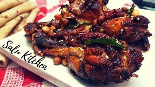 How To Make Easy & Tasty Chicken fry || Special Chicken Fry || Salu Kitchen