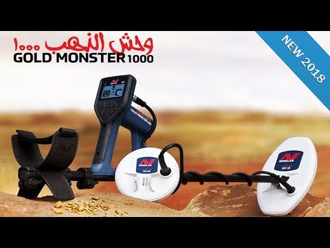 Gold Monster 1000 - Easiest Device to Find Gold Nuggets Now in Somalia