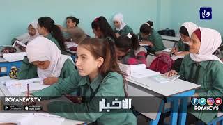 افتتاح مدرسة في بلدة المشيرفة بعد أكثر من عام على مطالبة الأهالي بها