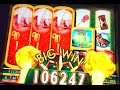 ** MASSIVE BIG WIN!!!!!!! ** Ruby Slippers - Slot Machine Bonus