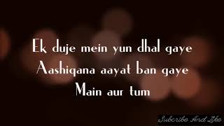 Itni Si Baat Hai. Full Song with Lyrics