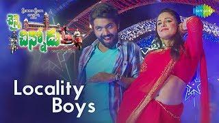 Locality Boys - Video song | G.V.Prakash Kumar, Mandy Takhar | M. Rajesh | HD Telugu Songs
