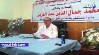 بالفيديو.. نقيب أطباء أسيوط : وحدة 'العناية المركزة العامة' جثة هامدة بالمستشفى العام