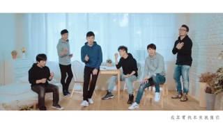 VOX玩聲樂團〚愛你〛-陳芳語 A Cappella Cover