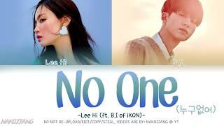 LEE HI (이하이) (ft. B.I of iKON) – No One (누구 없소) (Color Coded Lyrics Eng/Rom/Han/가사)