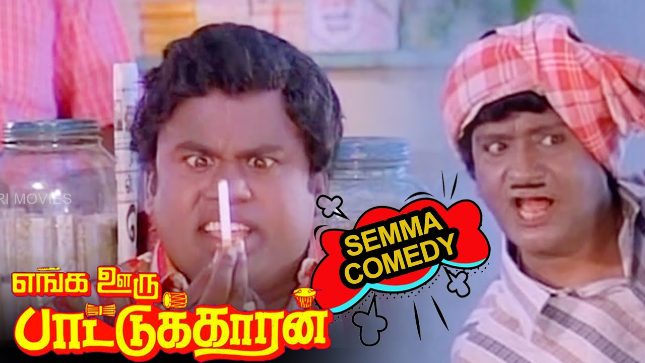 COMEDY COLLECTION - Enga Ooru Pattukaran | Senthil Comedy | Best Comedy Scenes Part 3 | Super Comedy