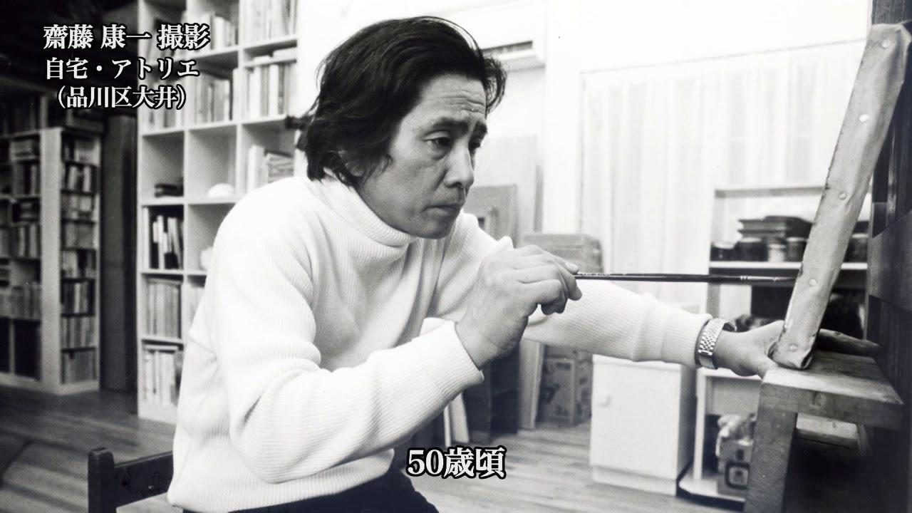 しながわのチカラ 洋画家・林敬...