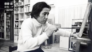 しながわのチカラ 洋画家・林敬二の世界