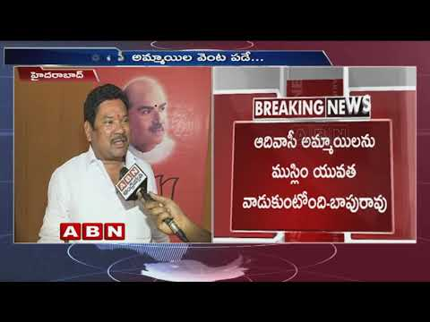 BJP MP Soyam Bapurao Face To Face Over His Comments On Muslim Youth | ABN Telugu