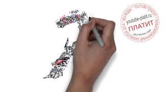Смотреть видео онлайн Как нарисовать трансформера(ТРАНСФОРМЕРЫ. Как правильно нарисовать траснформера поэтапно. На самом деле легко http://youtu.be/uyEUsAbhZDw Однако..., 2014-09-06T11:13:45.000Z)