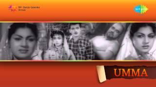 Umma | Nithya Sahaya Nadhe song
