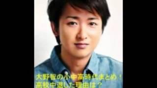 【引用元画像】 00:00:00.00 → ・追記あり>嵐・大野智がフライデーされ...