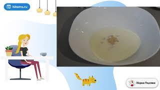 Хачапури с адыгейским сыром Дома рецепт