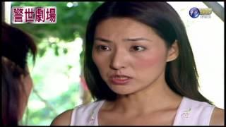 【警世劇場 台灣靈異事件HD】換妻(上)