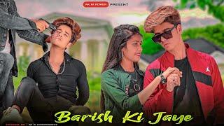 Baarish Ki Jaaye | B Praak Ft Nawazuddin Siddiqui  | Jaani | Heart Touching love story | kk ki power