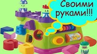 Как сделать развивающую игрушку своими руками?/Развитие ребенка