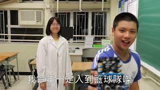 Publication Date: 2019-09-26 | Video Title: B21 禮賢會彭學高紀念中學 - Training N in