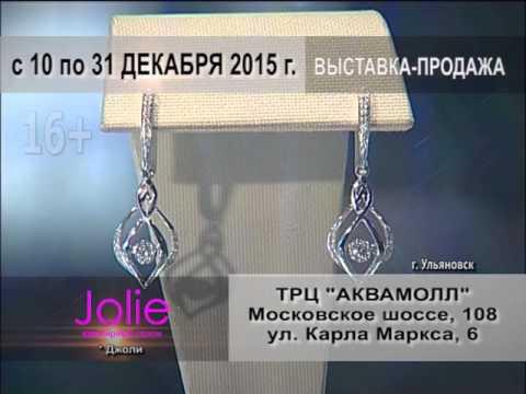 HD - Бронницкий ювелир - коллекция танцующий бриллиант - YouTube