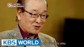 Interview With Lee Sunjae (Entertainment Weekly / 2015.12.25)