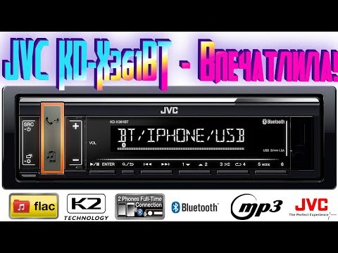 Автомагнитола JVC KD-X361BT - ВПЕЧАТЛИЛА! | Автозвук от TVMusic