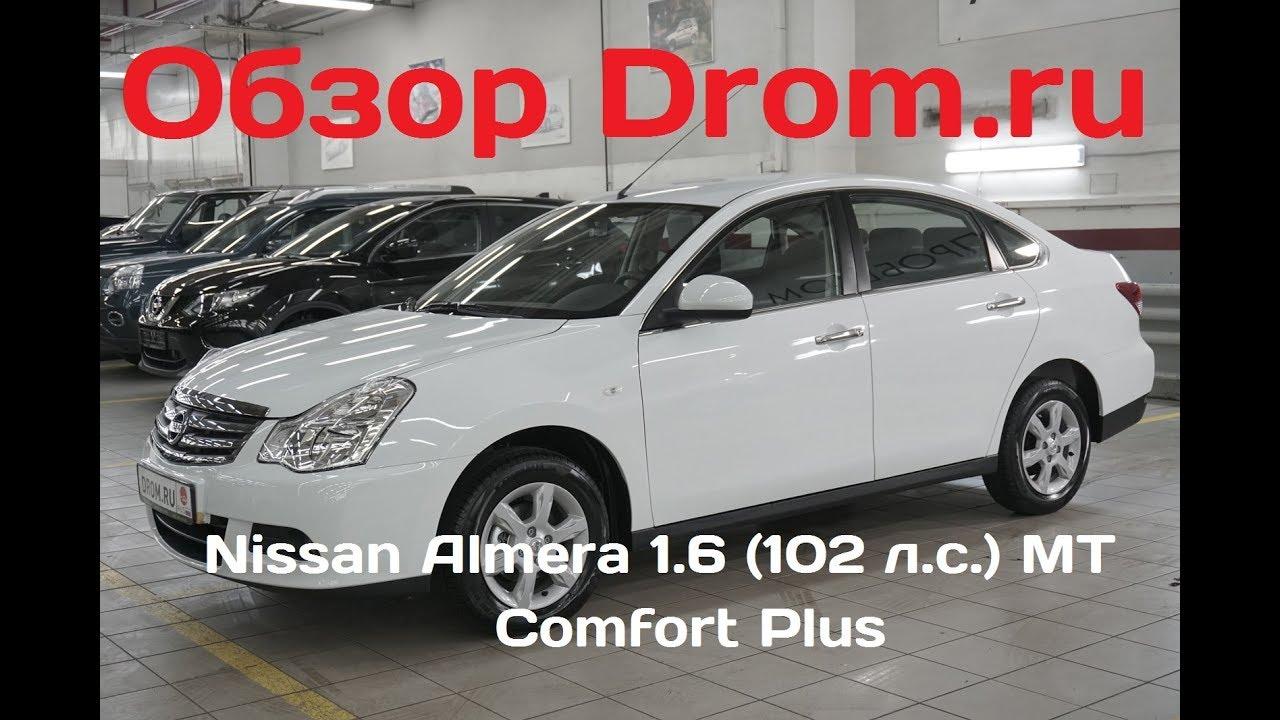 обзор volkswagen polo и nissan almera new