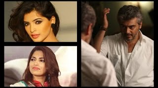 Im in love with AJITH soodhu kavvum heroine sanchita shetty hot news tamil scope ....
