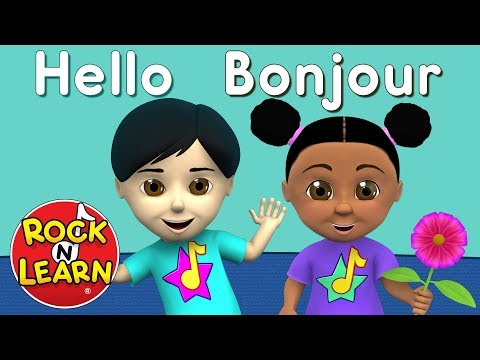 How to say the alphabet in french video