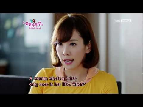 [Trailer] Ohlala Couple (울랄라 부부)