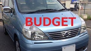 Budget Family Wagon - Buy Used Car Japan