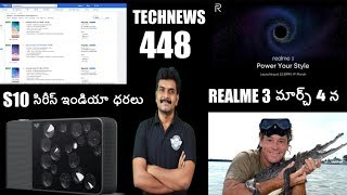 Technews 448 Realme 3 Launch,Samsung S series India Prices,Sony & Light etc