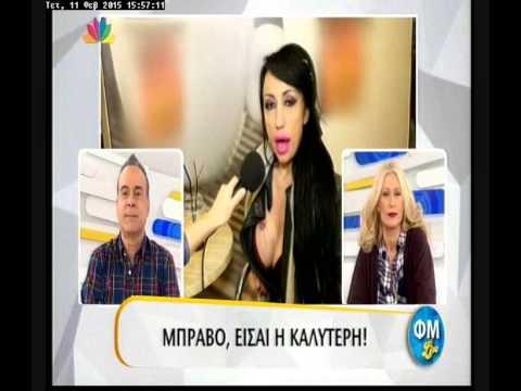 ΦΜ Live - Barak Τρομπόνι Οντισιόν