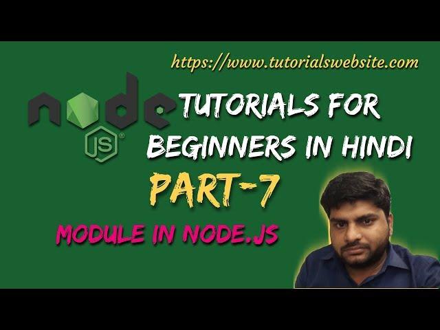Node.js Tutorials for beginners in hindi | Module in node.js | Part-7