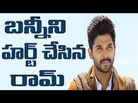 Ram Accepted Bunny rejected script    Tollywood Industry Hot News