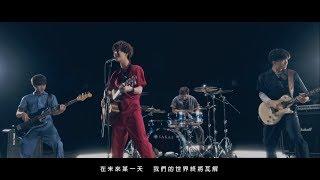 noovy - 《三等星》Official Music Video [1080P]