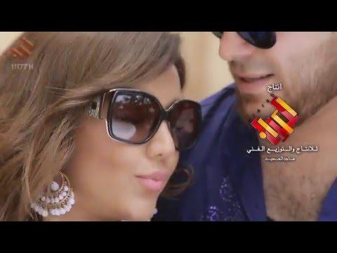 فيديو كليب علي رضا حبيبي راح HD كامل اون لاين