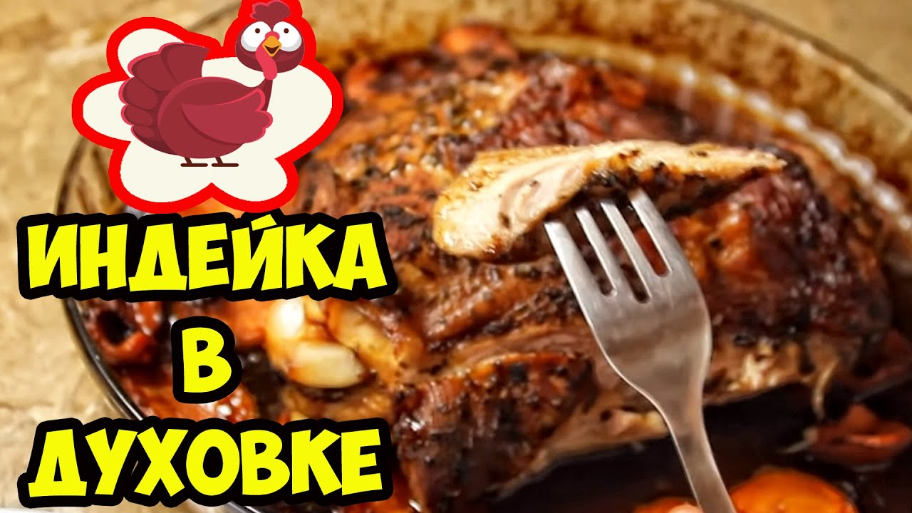 Рецепты из свиной шейки в духовке с овощами