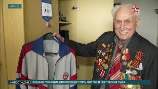 В ФРГ скорбят о смерти советского героя Давида Душмана