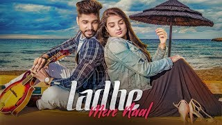 Ladhe Mere Naal: Preet Purba (Full Song) Mad Mix | Latest Punjabi Songs 2018 | T Series