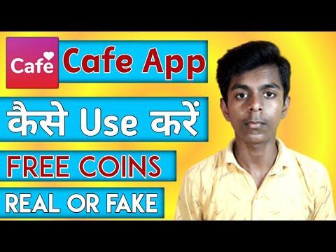 Cafe App Kaise Use Kare | Cafe App Free Coins | Cafe App Review | Cafe App | Arman Ansari