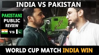 Angry Pakistani Public Review About India vs Pakistan World Cup Match 2019 | INDIA WIN