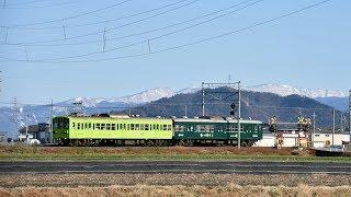 近江鉄道 811F 雪山を望む                  巛巛