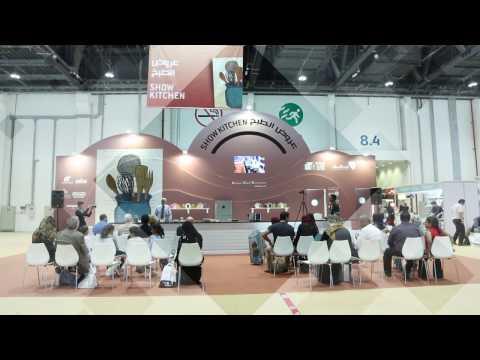 اليوم الأول من معرض أبوظبي الدولي للكتاب | Abu Dhabi International Book Fair Day 1