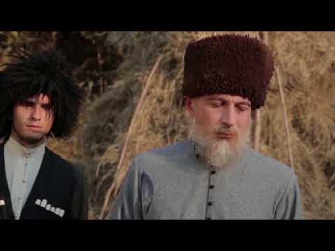 Гость  фильм на осетинском языке movie in ossetian language