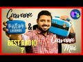 🎇 🔥SAREGAMA CARVAAN UNBOXING REVIEW | GEETMALA | BEST RADIO 2017| CAARVAAN MINI | 🎇 🔥